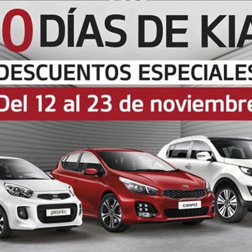 """Los """"10 Días KIA"""", hasta el 23 de noviembre"""