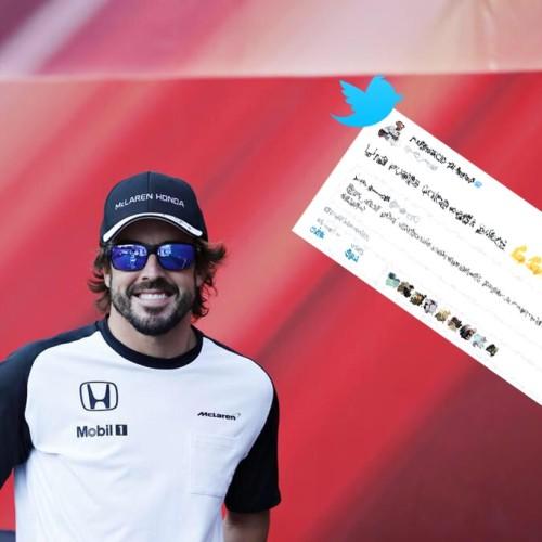 Fernando Alonso desvela su propuesta de sistema de clasificación en la F1