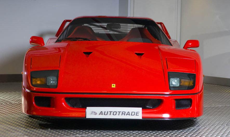 Ferrari F40 frontal