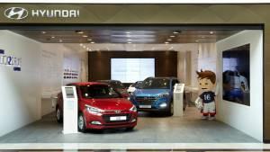 Hyundai crea en España la primera concesión digital de venta de automóvil (fotos)