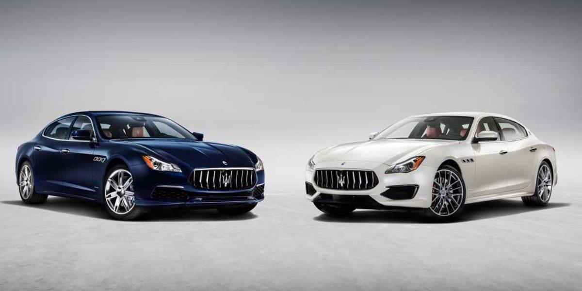 Maserati Quattroporte 2016, continúa la pasión