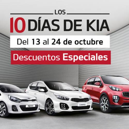 Llegan los '10 días de KIA', con descuentos especiales en su gama