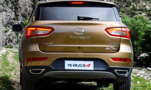 Esta marca de coches china se cambia el nombre… por culpa de Donald Trump