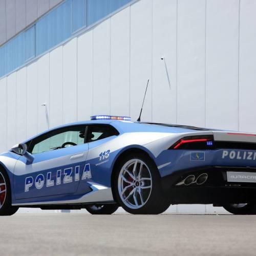 Los coches de policía más espectaculares