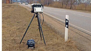 radar móvil