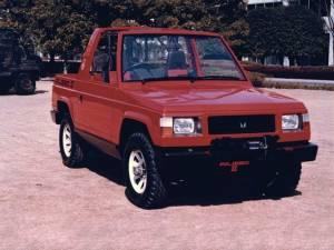 Mitsubishi Pajero Concept II