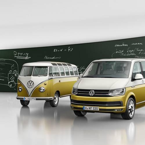 Volkswagen Multivan 'Bulli' 70 aniversario, edición conmemorativa