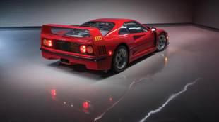 La colección Ferrari Performance a subasta