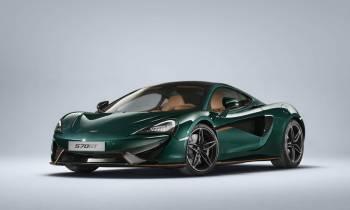 Mclaren 570 GT 'XP Green': solo para unos pocos afortunados
