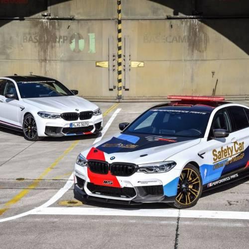 El BMW M5 2018 se convierte en el nuevo Safety Car de Moto GP