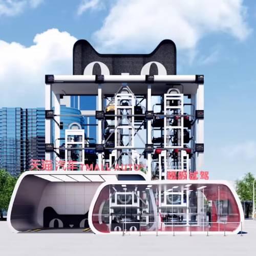 La máquina de vending con forma de gato que vende coches