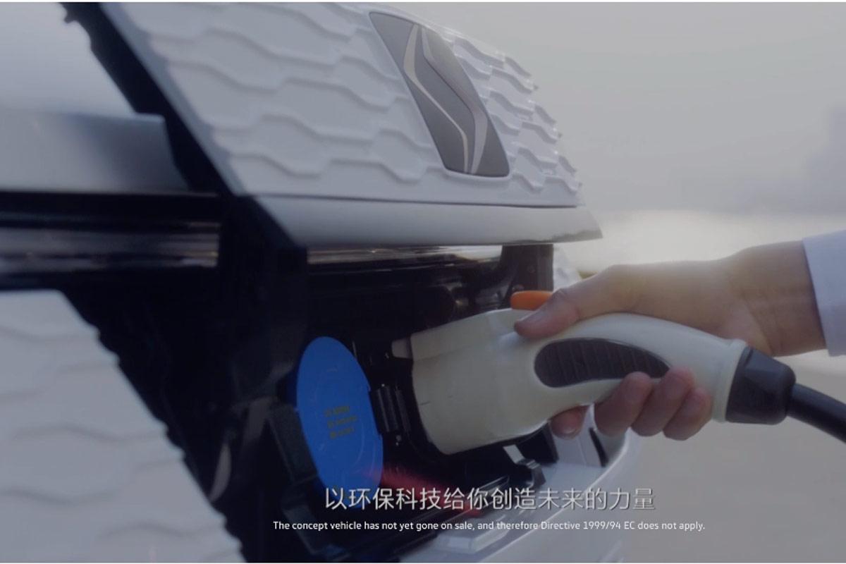 Nueva marca Sol para China