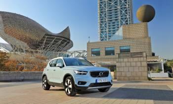 Madrid Auto 2018, llega el Salón del Automóvil con vocación comercial