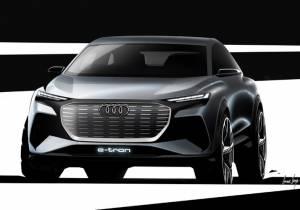 El último estudio de diseño del Audi Q4 e-tron