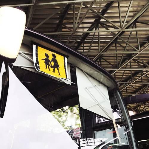 La DGT inicia una campaña especial de vigilancia del transporte escolar
