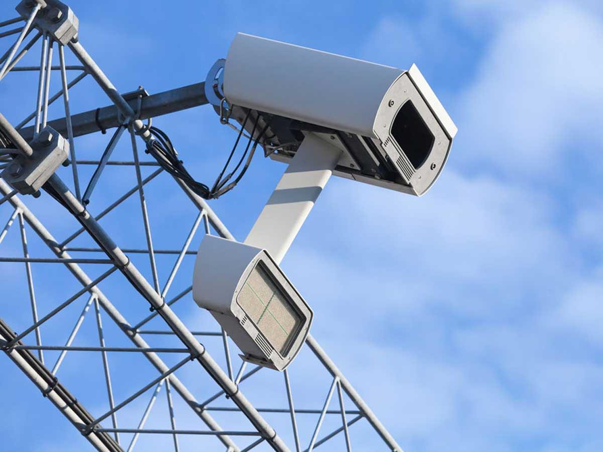 cámaras vigilancia dgt