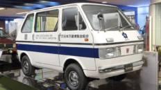 coche eléctrico Suzuki