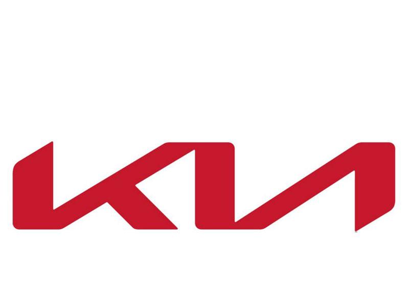 Kia abandonaba el óvalo y unía sus letras en su nuevo logo